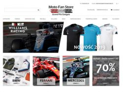 Moto Fan Store Screenshot